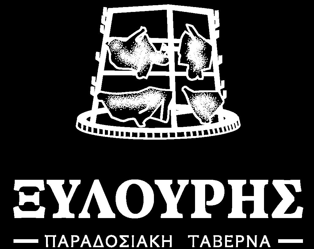 Ταβέρνα Ξυλούρης, Logo